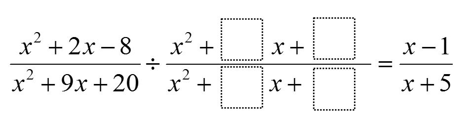Dividing Rational Expressions – Dividing Rational Expressions Worksheet